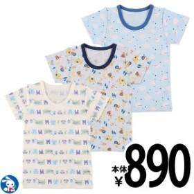 3枚組半袖シャツ(キャンプ/洗濯/雲)【80cm・90cm・95cm】[インナー 肌着 シャツ tシャツ ベビー 赤ちゃん 男の子 子供 子ども こども
