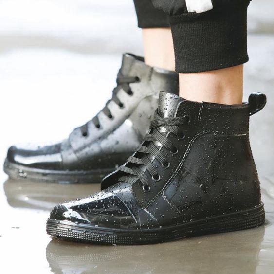 防水雨鞋 防雨鞋男低幫防滑水靴 韓版時尚釣魚雨靴廚房膠鞋繫帶防水鞋