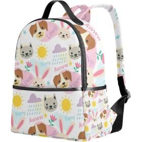 通勤 リュック リュックサック バックパック レディース 学生 大容量 デイバッグ 兎 猫柄 犬 動物 おしゃれ 通学