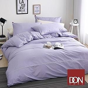 DON 極簡生活 都會紫 雙人四件式200織精梳純棉被套床包組