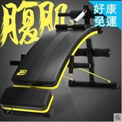仰臥板 仰臥起坐板健身器材家用男士多功能收腹器健腹板 腹肌板啞鈴凳jy