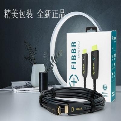 菲伯爾 FIBBR Ultra Pro-2系列 光纖4K超高清影音傳輸線 12米 HDMI