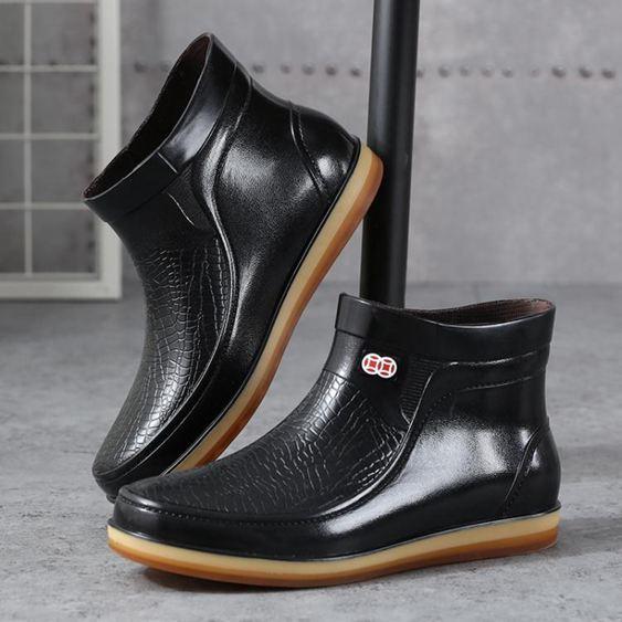防水雨鞋 男士雨鞋短筒水鞋低幫廚房防滑防水耐磨工作膠鞋洗車釣魚雨靴