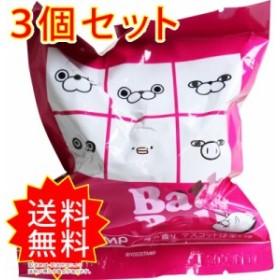 3個セット ヨッシースタンプバスボール2 苺の香り 発泡玉入浴料 1個入 ノルコーポレーション まとめ買い 通常送料無料
