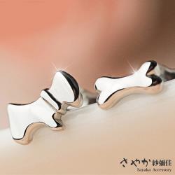 【Sayaka紗彌佳】可愛動物系列-汪星人造型耳環-耳針款
