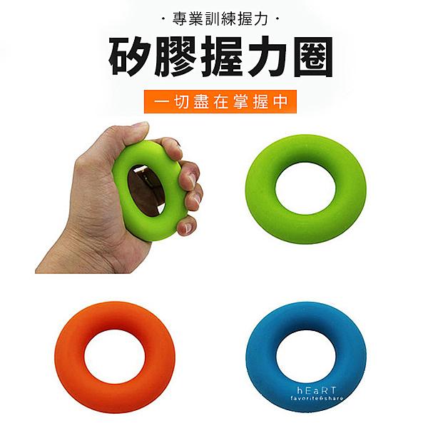 矽膠訓練手指肌力握力圈 握力圈 指力器 握力球 手指訓練器