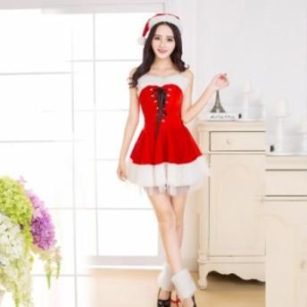 サンタクロース コスチューム レディース 3点セット 帽子 ワンピース レッグウォーマー 赤 サンタコスプレ クリスマス 可愛い 大人