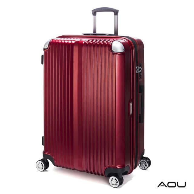 AOU 城市系列第二代 25吋可加大輕量防刮TSA海關鎖旅行箱 防盜防爆行李箱(酒紅)90-028B