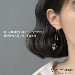【Sayaka紗彌佳】弦月上的貓咪垂墜耳環