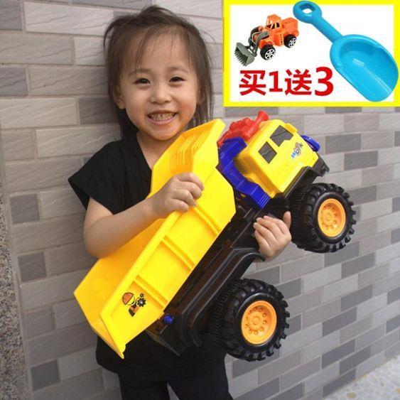 模型車 兒童慣性玩具車攪拌車卡車挖土挖掘機寶寶工程車汽車模型大號套裝