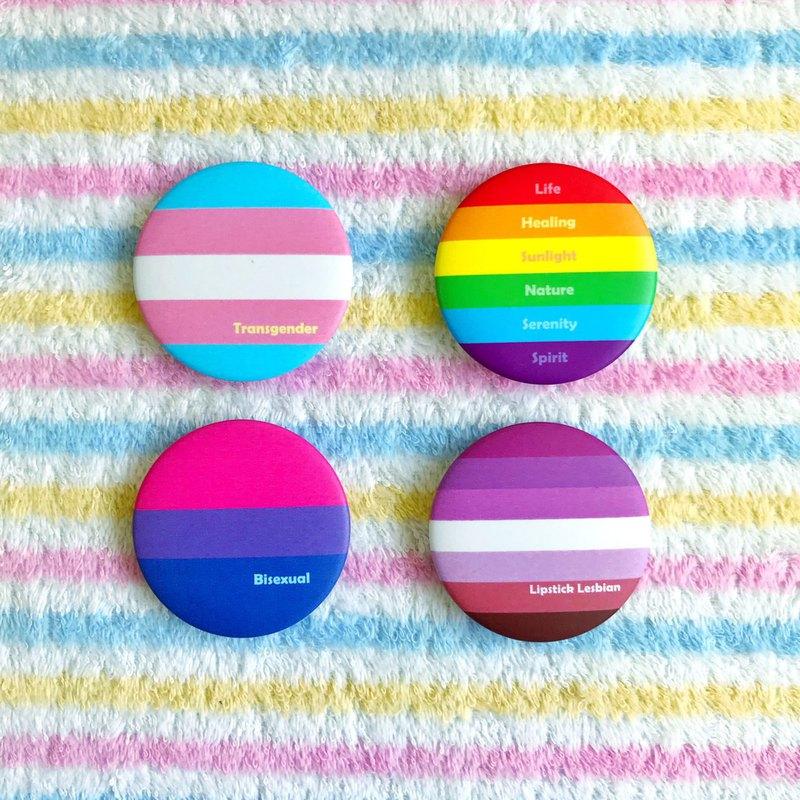 彩虹胸針/鑰匙圈 -LGBTQ驕傲旗幟