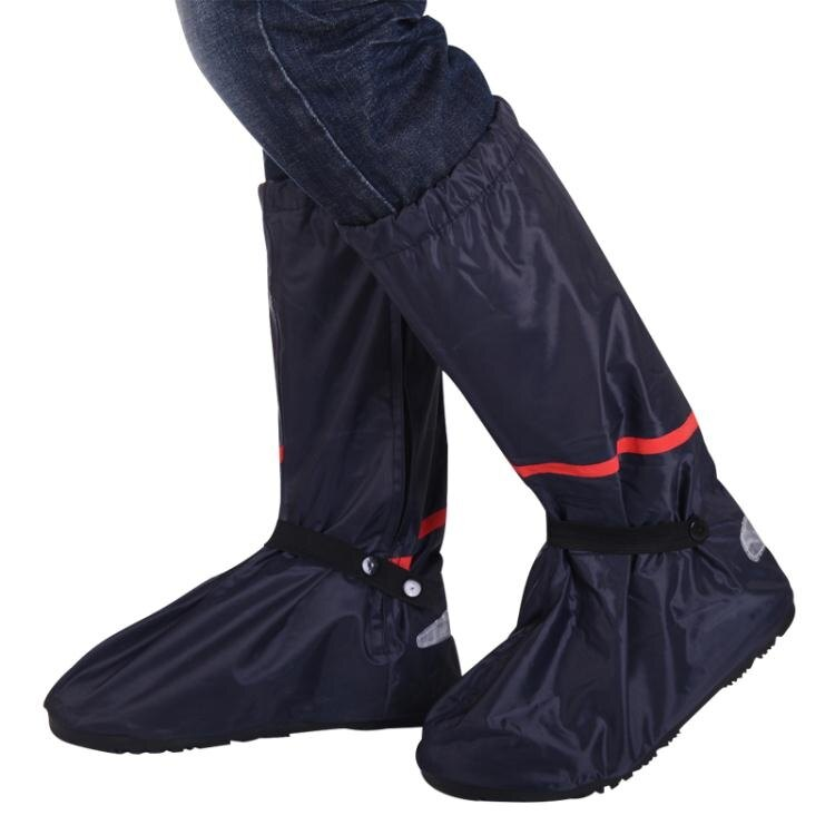 11.11超值折扣 男女防雨鞋套加厚耐磨防滑雨鞋雨天防水鞋套戶外旅行