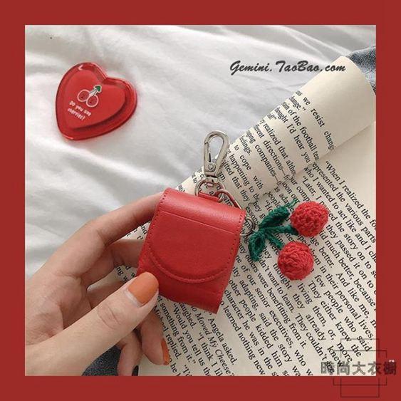 韓國ins紅色櫻桃車厘子AirPods無線藍芽耳機保護套皮質收納可愛女