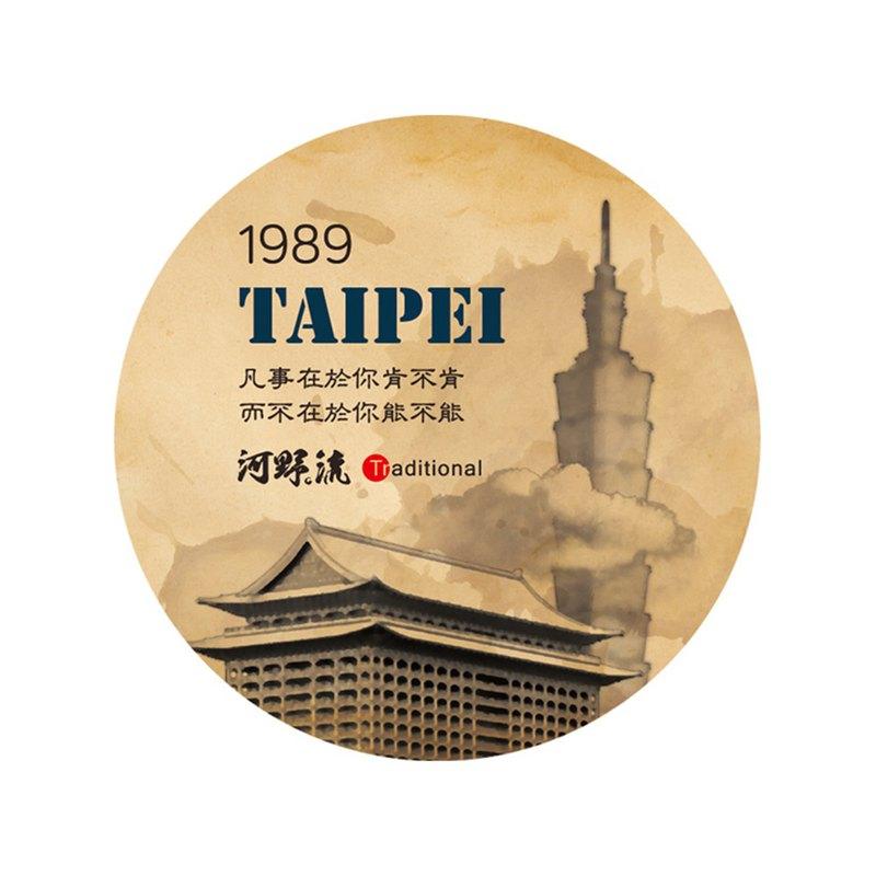 河野流 │ 心情故事咖啡豆系列-1989 TAIPEI