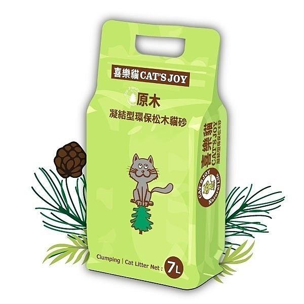 『寵喵樂旗艦店』Cat's Joy喜樂貓《凝結型松木貓砂-原木》7L/包 多貓用加強除臭 可沖馬桶