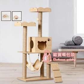 貓跳台 家具板貓爬架木紋貓抓板貓窩貓咪玩具