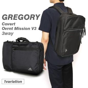 グレゴリー GREGORY Classic メンズ ブリーフケース 1197191041 カバートオーバーナイトミッション 26L リュック 3WAY ビジネスバッグ