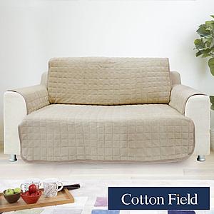 棉花田Cotton Field William 單人沙發防滑保暖保潔墊 卡其色