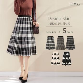 膝が隠れる長さで安心♪ニットスカート チェック柄幾何学柄スカート Aラインスカート、高品質、選べる5カラー