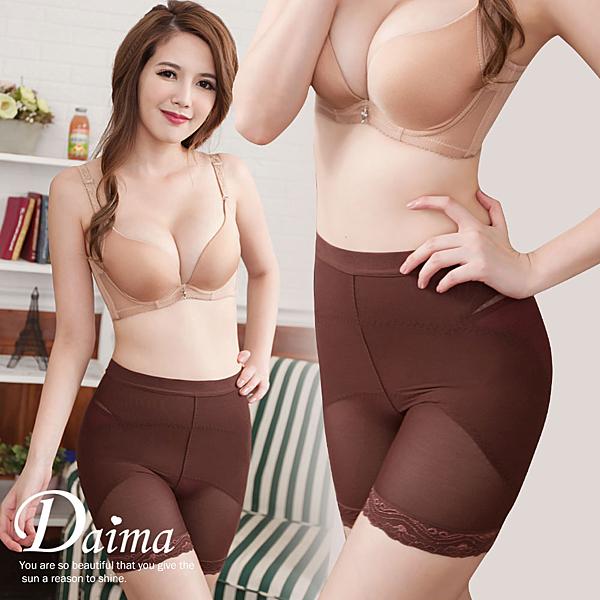 束褲 350D 魅力無限輕透立體俏臀塑褲M~XXL(咖啡)【Daima黛瑪】
