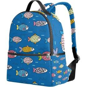 通勤 リュック リュックサック バックパック レディース 学生 大容量 デイバッグ カラー 海 魚柄 おしゃれ 通学
