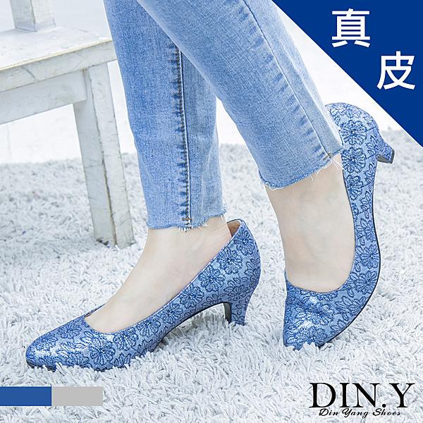 尖頭花布婚紗鞋(藍) 中跟鞋.豚皮.晚宴鞋.低中跟.真皮.女鞋【S034-06】DIN.Y