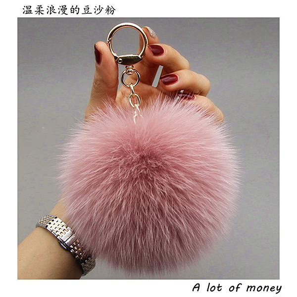 毛球掛件 新款狐狸毛球掛件車鑰匙扣包包掛飾手機毛絨掛件女毛毛球包包配飾