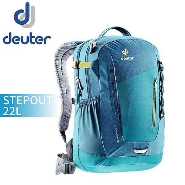 【Deuter 德國 STEPOUT 22L 防潑水城市旅遊背包《藍》】38104/雙肩背包/旅遊背包/後背包/旅行