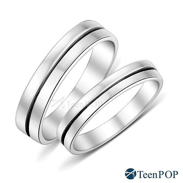 情侶對戒 ATeenPOP 925純銀戒指尾戒 情緣一線牽 送刻字*單個價格*