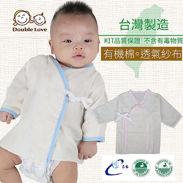 MIT高支線:有機棉優質紗布衣 尺寸:50-60(新生兒可穿~6m) 親膚柔軟