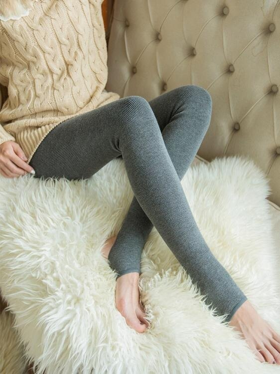 11.11超值折扣 豎條螺紋打底褲女外穿灰色一體衛生褲內穿保暖棉褲襪
