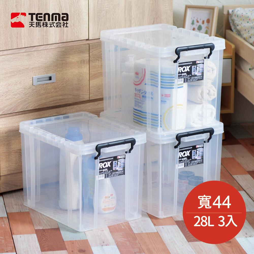日本天馬rox系列44寬可疊式掀蓋整理箱-28l 3個