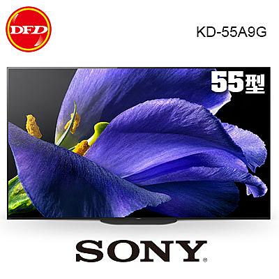 贈北區精緻壁裝 SONY 索尼 KD-55A9G 日本製 55吋4K OLED 液晶電視 公司貨 55A9G