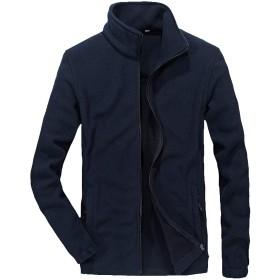 ZUOMAメンズ カジュアルコート カーディガン フリースジャケット 裏ボア ゆったり スウェット 通勤 秋服 ブルゾン (藍, XL)