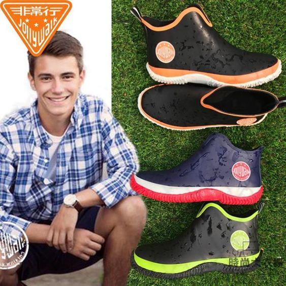 非常行雨鞋男防水低幫時尚男士水鞋防滑雨靴膠鞋短筒外賣工作套鞋