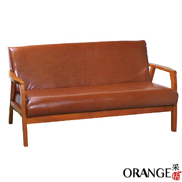 【采桔家居】麥格西 時尚皮革實木三人座沙發椅(二色可選)