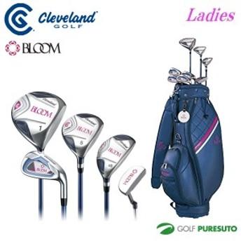 【レディース 女性】クリーブランド(Cleveland)ゴルフ ブルーム パッケージセット クラブ8本組 (1W、5W、U5、I#7、#9、PW、SW、 PT)キ