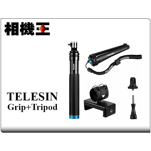 ★相機王★TELESIN 鋁合金腳座兩用自拍桿〔GoPro Hero 8適用〕小腳架