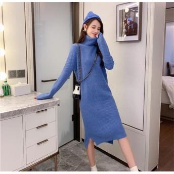 美シルエットのニットワンピは冬の女子の強い味方。タートルネック 暖かい ニットワンピース 通勤通学 着痩せ ニットセーター 秋冬 ファッション セーターワンピース