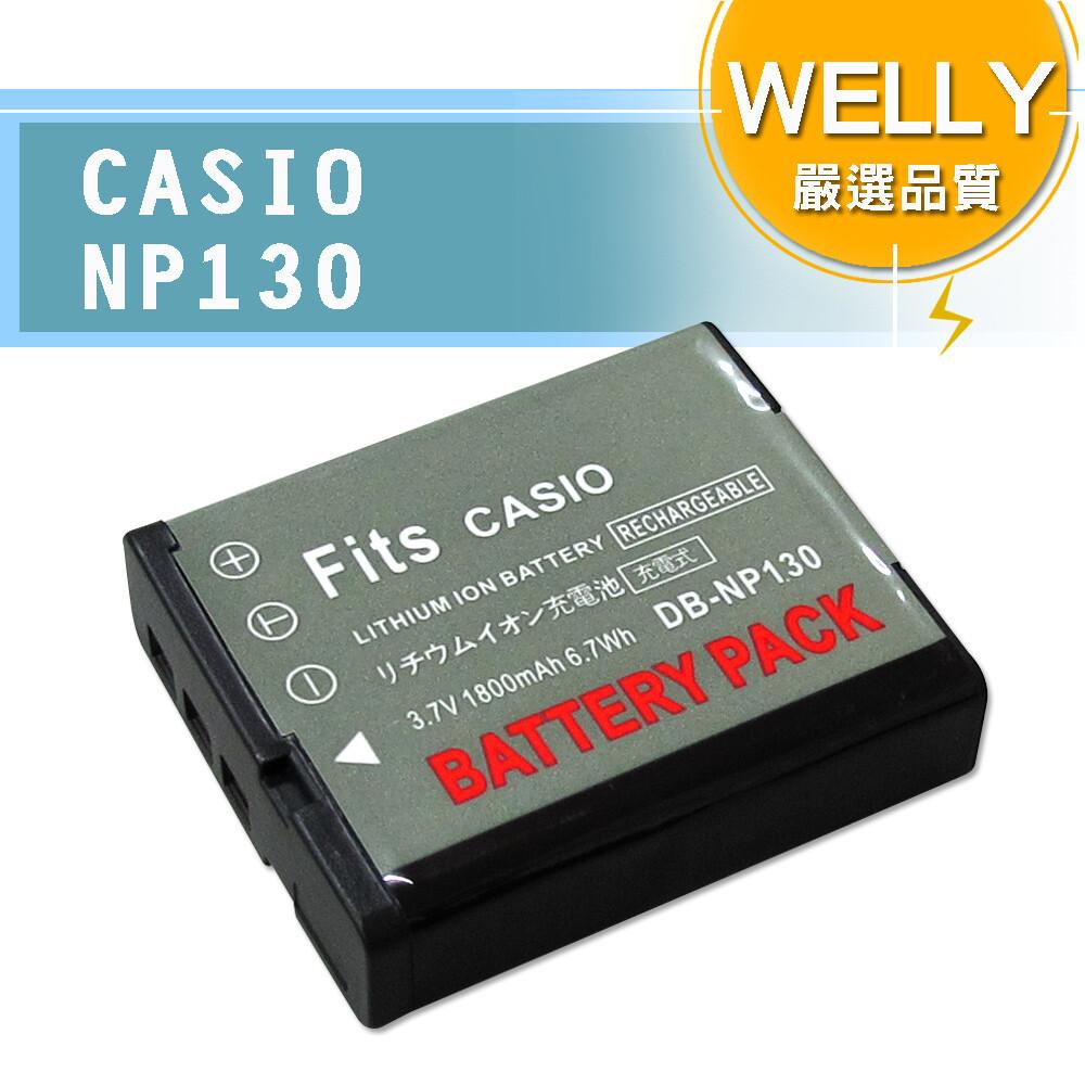 wellycasio np-130 / np130 高容量防爆相機鋰電池