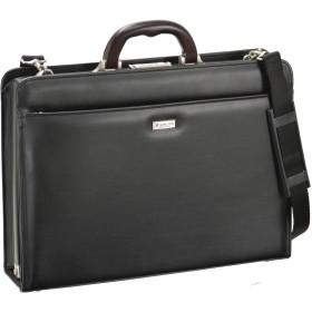 平野鞄 豊岡職人の技 国産 ダレスバッグ メンズ 天然木ハンドル 大開き B4 A4対応 42㎝ 口枠 ビジネスバッグ +ムートングローブ