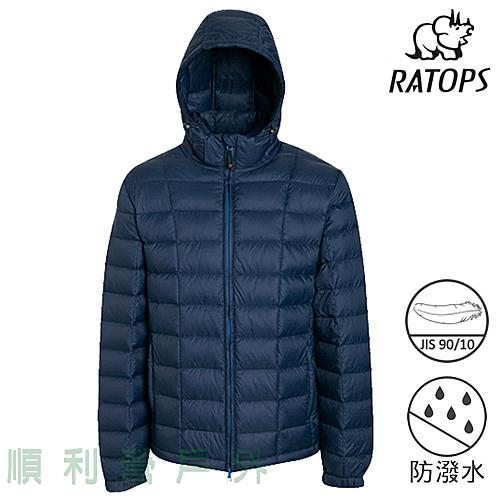 瑞多仕RATOPS 男款30丹輕羽絨衣 RAD774 暗深藍 羽絨外套 連帽外套 防寒外套 OUTDOOR NICE