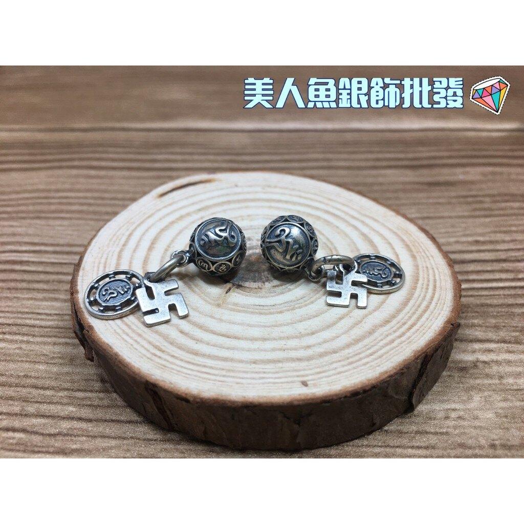 **美人魚925銀飾批發** 卍(萬)字+六字箴言圓珠+船舵 吊墜 DIY手工飾品配件