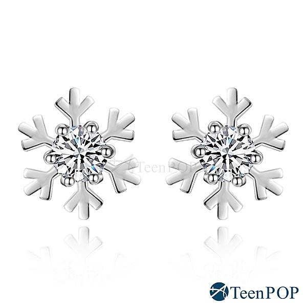 925純銀耳環 ATeenPOP 聖誕耳環 交換禮物 抗過敏純銀耳針 唯美雪花耳環