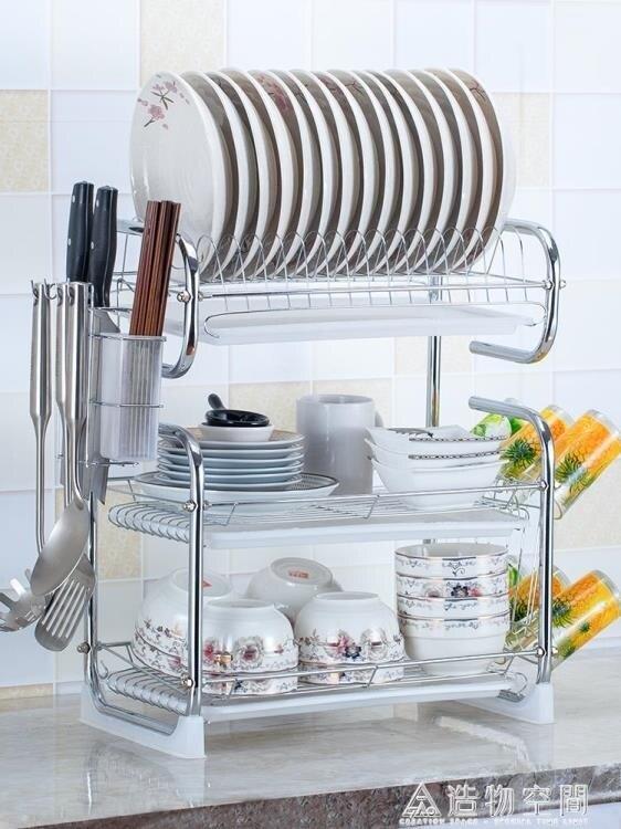 夯貨下殺! 廚房用品置物架三層家用碗架碗筷收納盒架晾放盤子碗碟架瀝水架  NMS