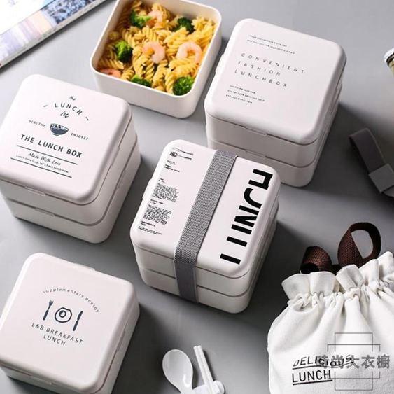 飯盒便當日式簡約上班族學生帶飯水果沙拉雙層大容量健身餐盒套裝