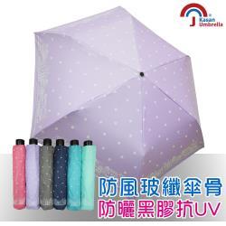 Kasan 輕量防風黑膠蛋捲傘(雪花村)-紫色