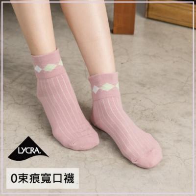 貝柔日系萊卡寬口襪-菱格(6雙組)
