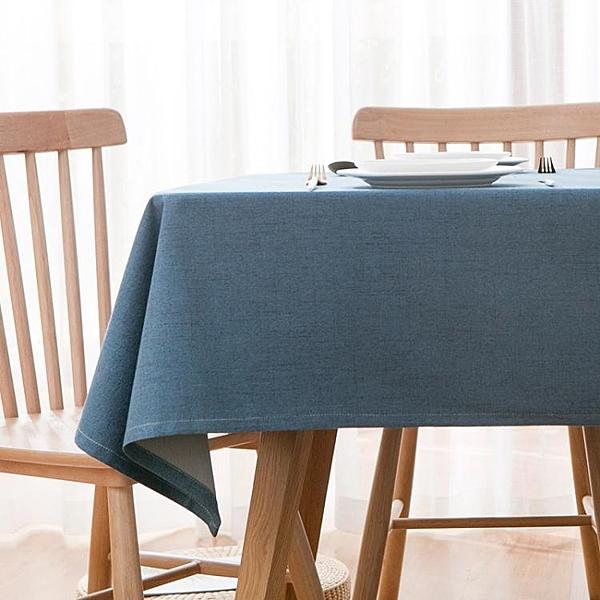 北歐防水桌布布藝棉麻正方形純色餐桌布家用茶幾桌墊簡約ins臺布