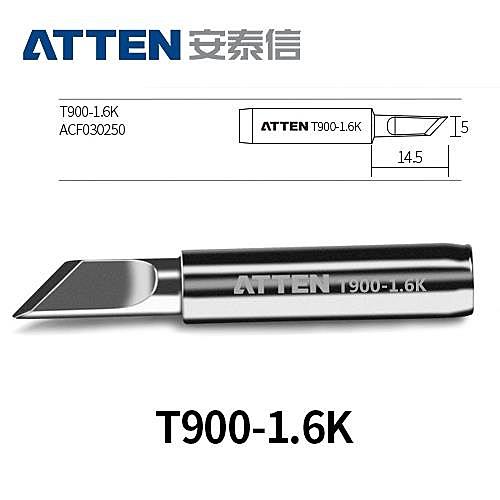 ATTEN安泰信 T900系列 烙鐵頭 T900-1.6K